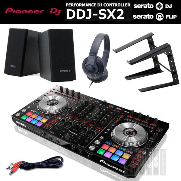 Pioneer DJ DDJ-SX2 + PM0.1 SET A