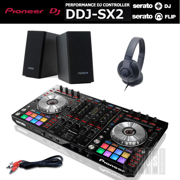 Pioneer DJ DDJ-SX2 + PM0.1 SET B