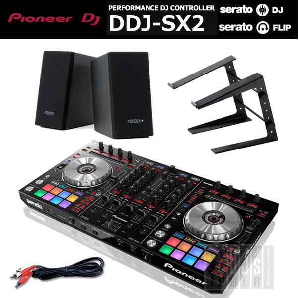 Pioneer C + SET DDJ-SX2 DJ PM0.1