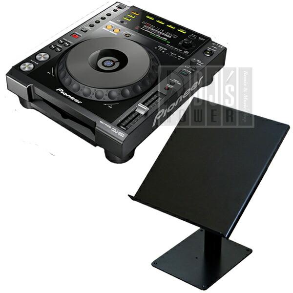 Pioneer DJ CDJ-850K + DJ-CDLスタンドセット 【USBフラッシュメモリプレゼント!】