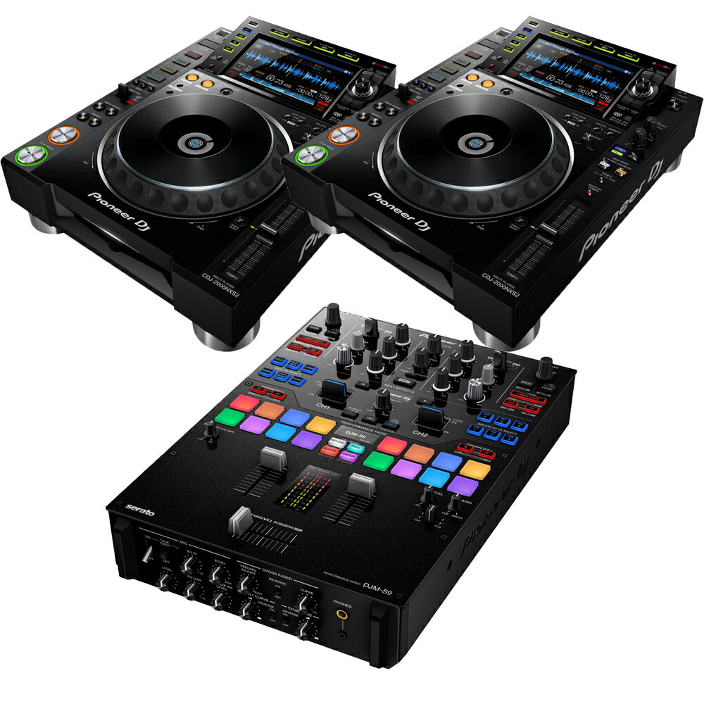 Pioneer DJ CDJ-2000NXS2+DJM-S9【ご購入特典:専用保護カバー+高品質USBケーブル+高品質RCAケーブル】