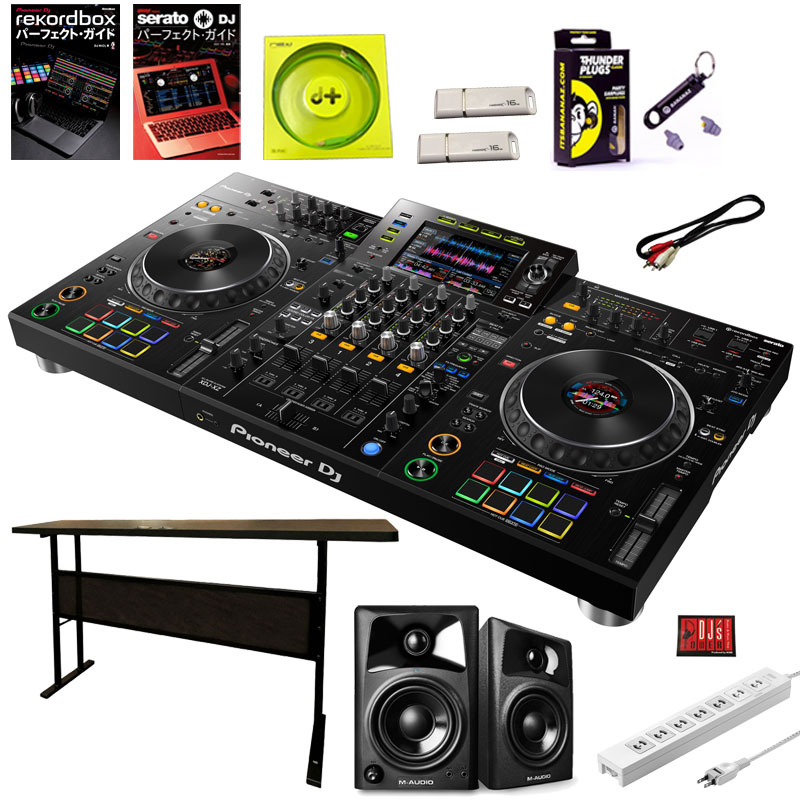 Pioneer DJ XDJ-XZ + AV42スピーカー + DODAIブラックテーブルセット【今なら豪華7大特典プレゼント!】 【USBメモリでのDJプレイ、rekordbox djライセンス付属、Serato DJ Pro無償版に対応】