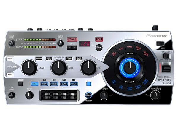 Pioneer DJ RMX-1000 【Platinum Edition】 【専用保護カバーDecksaver & 効果音入りSDカードプレゼント】