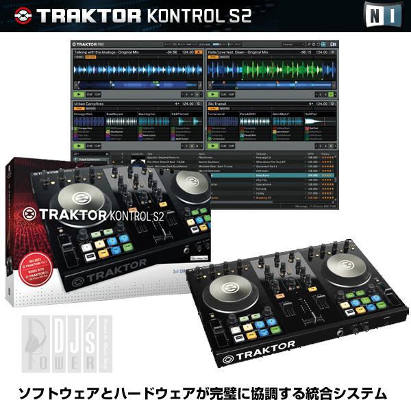 Native Instruments TRAKTOR KONTROL S2 MK2【p5】