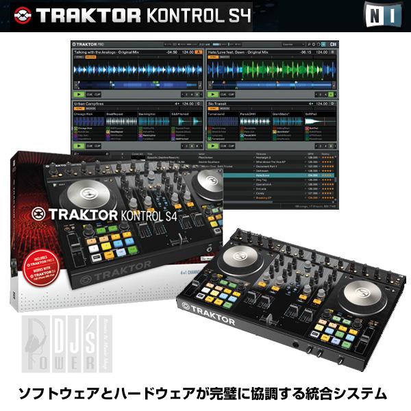 Native Instruments TRAKTOR KONTROL S4 MK2【p5】