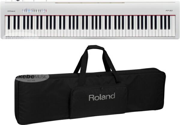 Roland FP-30-WH + CB-76RLセット【純正ソフトケースセット【p10】