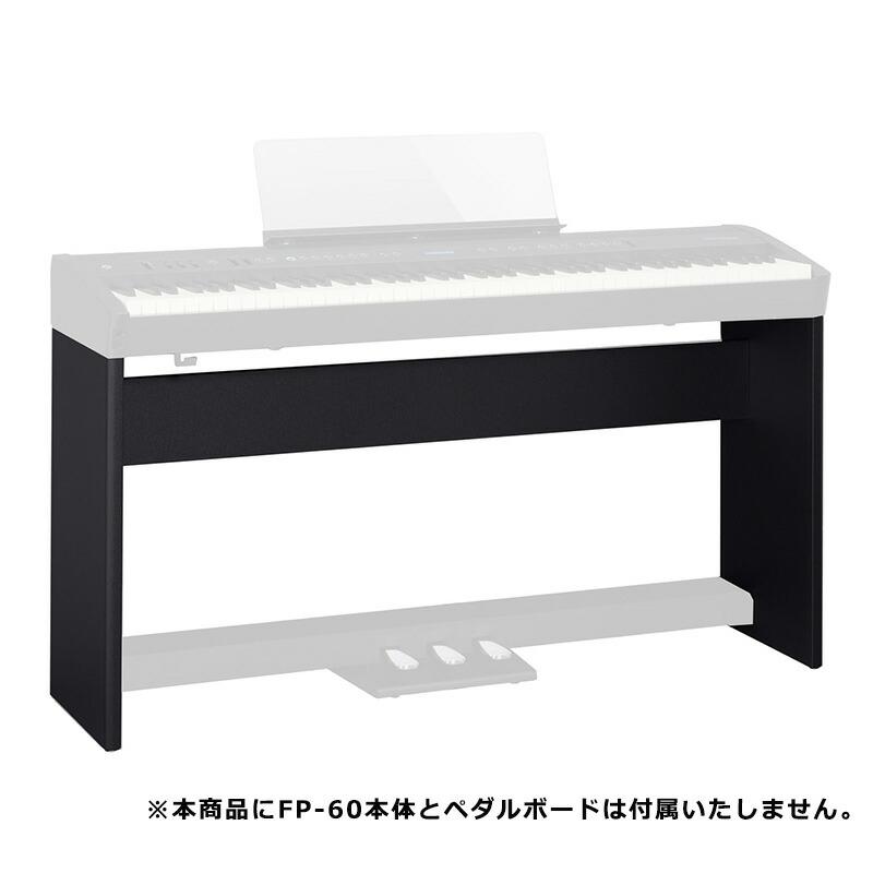 Roland KSC-72-BK 【ブラック・FP-60専用スタンド】