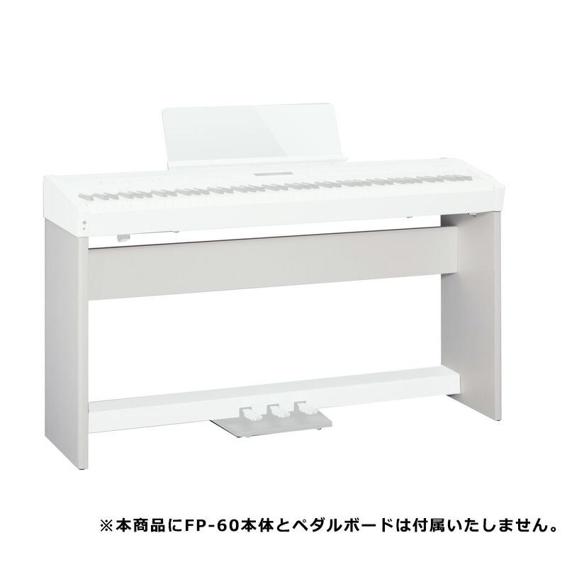 Roland KSC-72-WH 【ホワイト・FP-60専用スタンド】