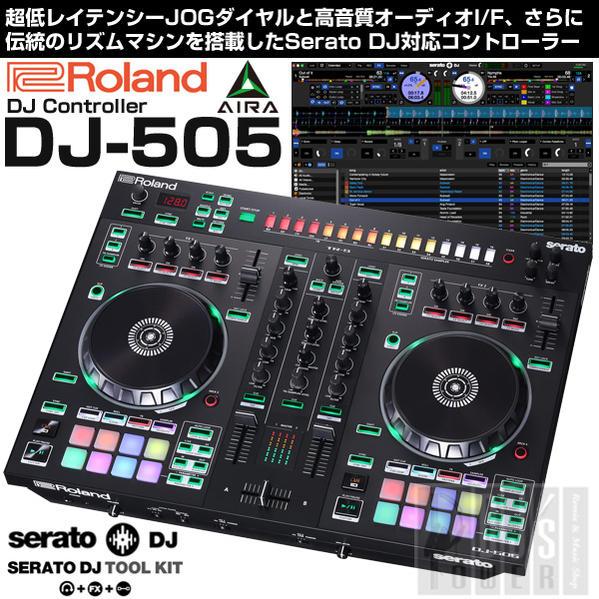 Roland DJ-505 【Serato DJ Pro対応 & Serato DJ TOOL KIT ライセンス付属】【P10】