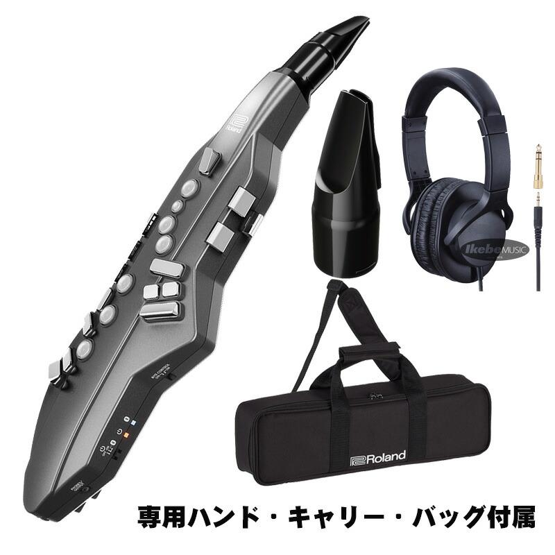 Roland Aerophone GO AE-05 + 交換用マウスピース(ハードタイプ・OP-AE05MPH) + 汎用ヘッドホンセット【純正バッグ付】 【p5】【あす楽対応】