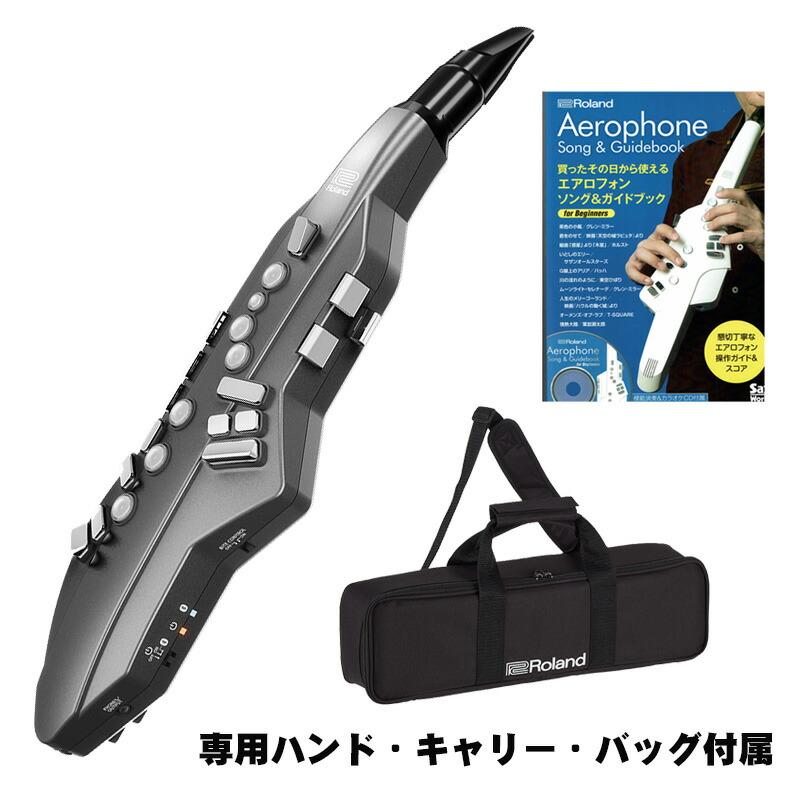 Roland Aerophone GO AE-05 + エアロフォン ソング&ガイドブックセット【純正バッグ付】 【p5】