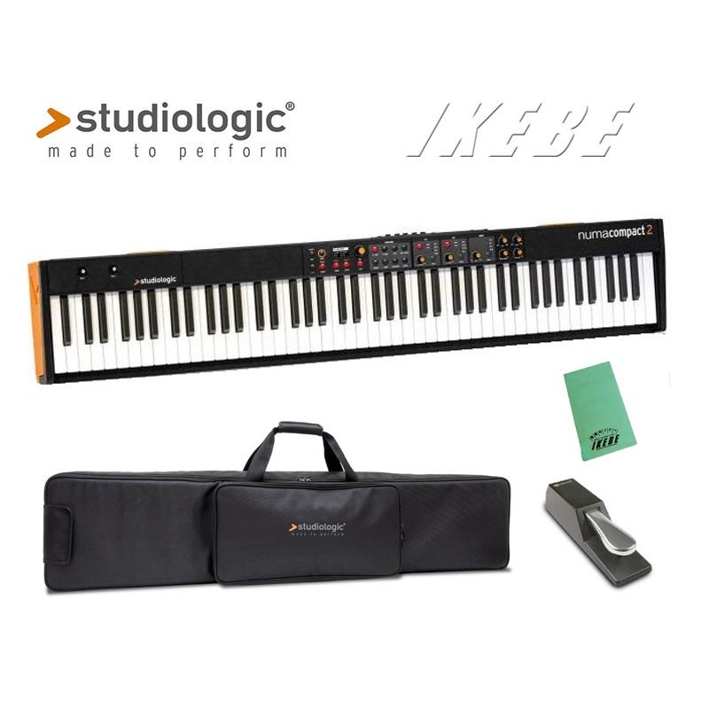Studiologic Numa Compact 2【台数限定!専用ケース+ダンパーペダル+クロスセット】