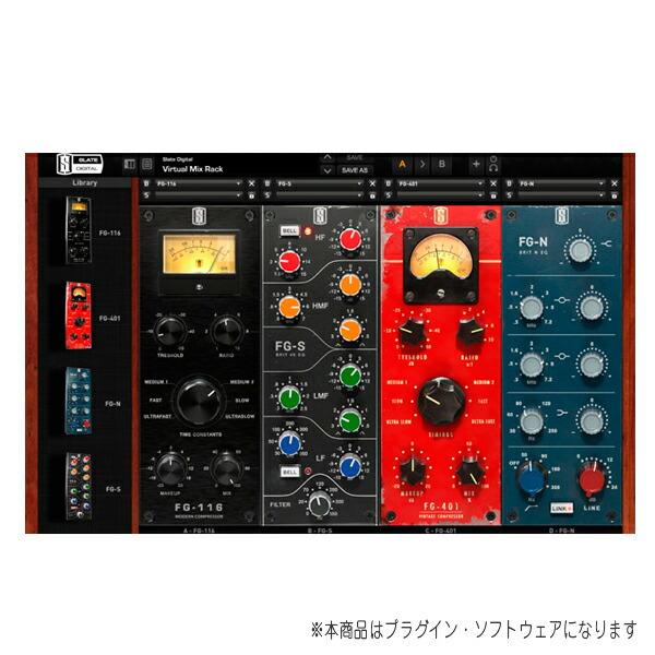 SLATE DIGITAL Virtual Mix Rack (VMR)【簡易パッケージ販売】