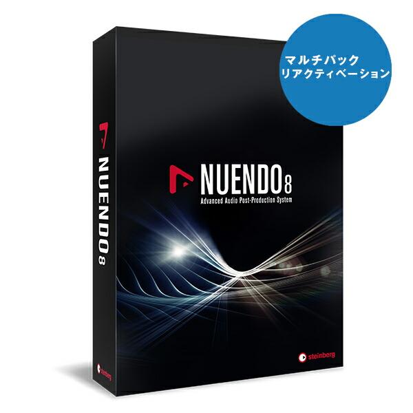 Steinberg NUENDO 8 マルチパックリアクティベーション版 (NUENDO 8/Mユーザー向け 1年間有効ライセンス x5本 マルチパック版の更新用)