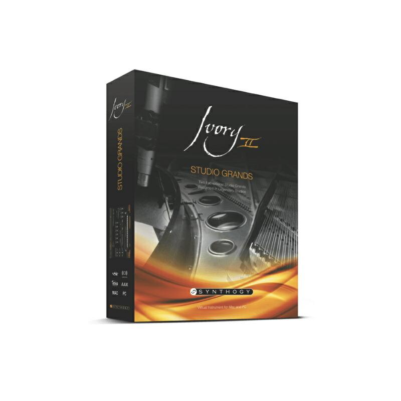 SYNTHOGY Ivory ll Studio Grands(USBインストーラー入りボックス版)