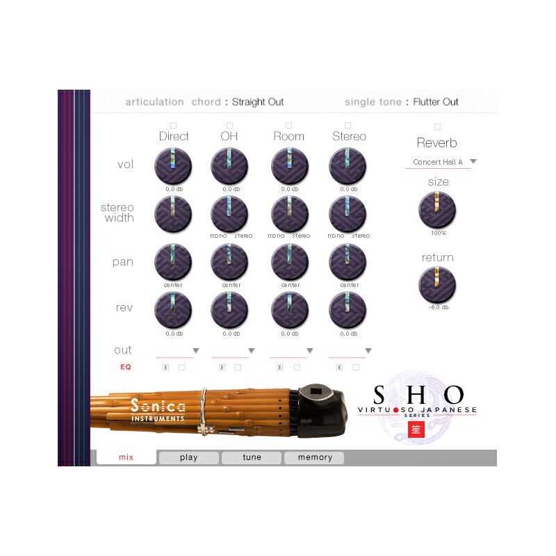 Sonica Instruments SHO (Virtuoso Japanese Series Vol.4)【数量限定特価】
