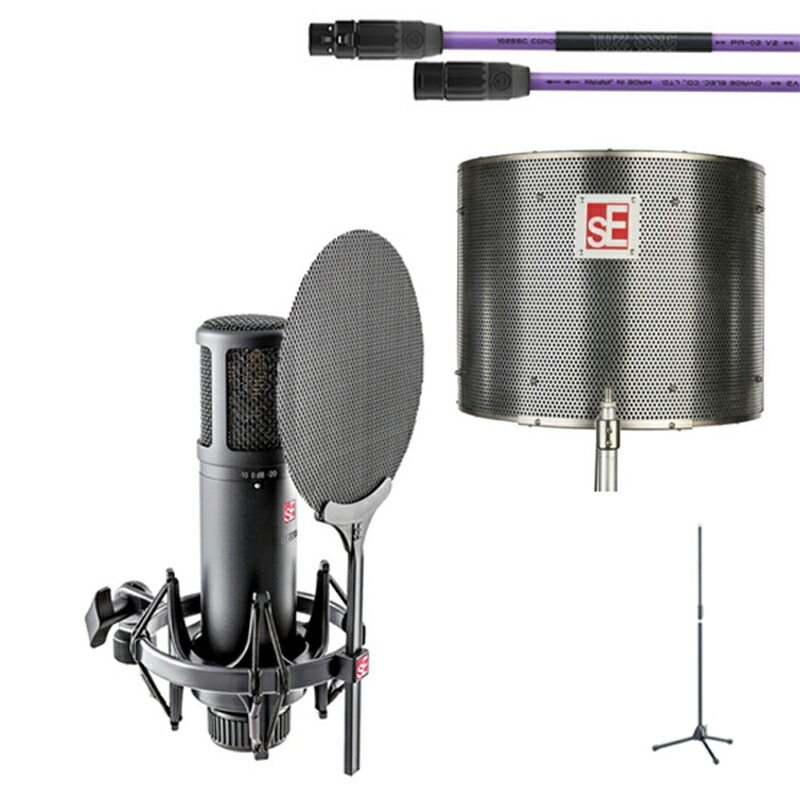 SE Electronics sE2200+ケーブル、マイクスタンド+Relexion Filter PROセット