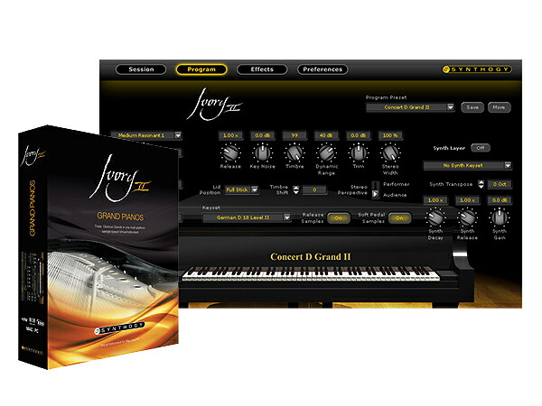 SYNTHOGY Ivory II Grand Pianos (download version)
