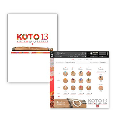 Sonica Instruments KOTO 13(Virtuoso Japanese Series Vol.1)