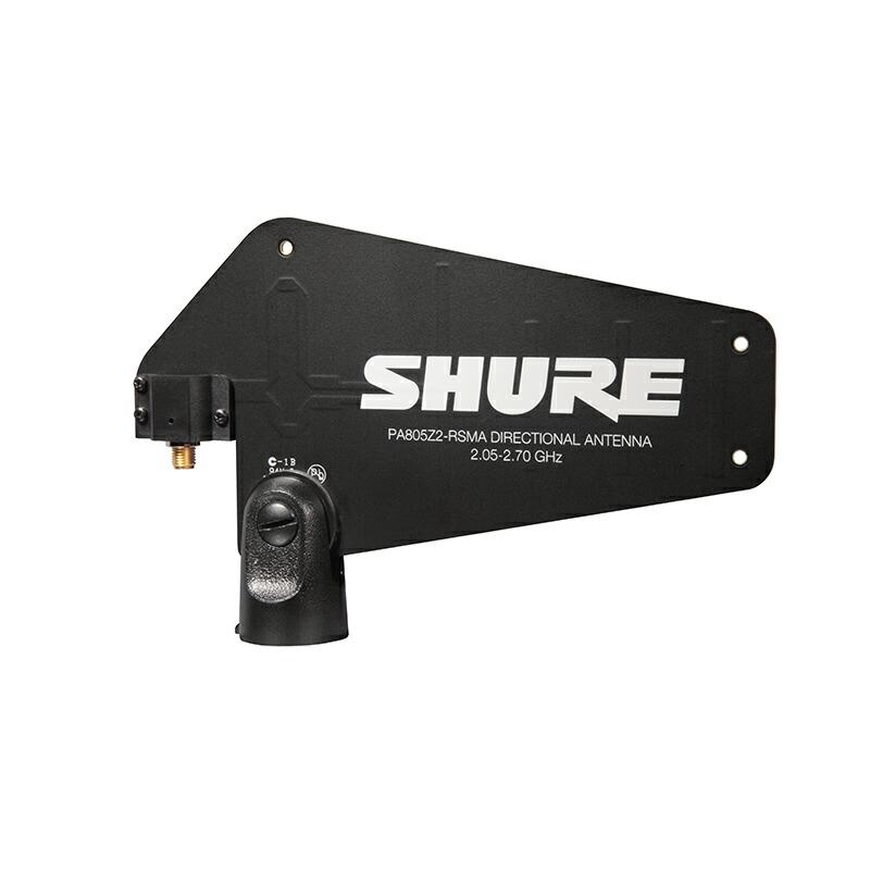 SHURE PA805(2.4GHzパッシブ指向性アンテナ)※お取寄対応:ご注文後1.5~2ヶ月程度で入荷予定