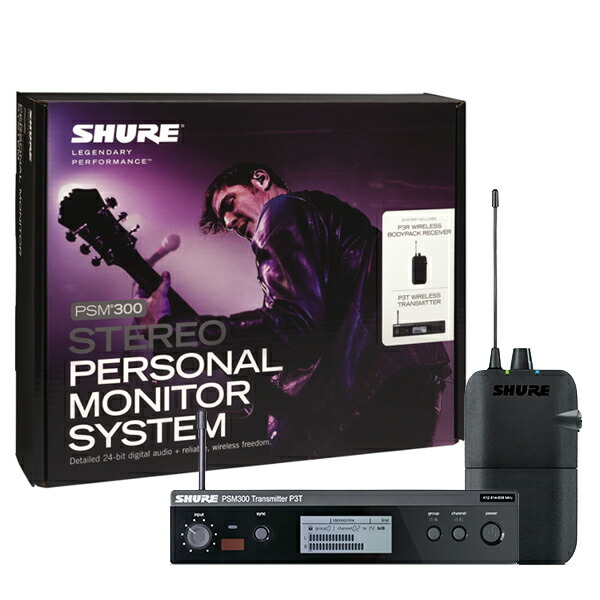 SHURE P3TJR PSM300 SYSTEM, WITHOUT EARPHONES
