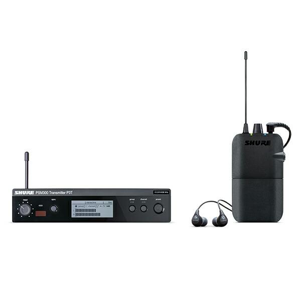 SHURE P3TJR112GR-JB PSM300 SYSTEM, WITH SE112-GR EARPHONES 【イヤフォン付き】