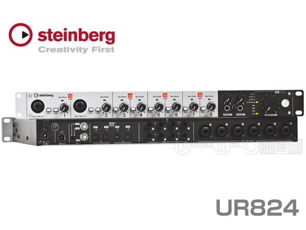 Steinberg UR824【Cubase AI 同梱】【最新ファームウェアでDSPギターAmpSim搭載】【p5】