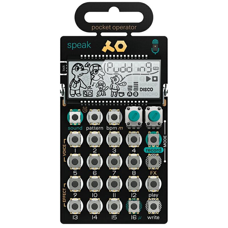 Teenage Engineering PO-35 speak Pocket Operator