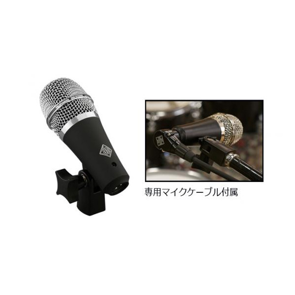 telefunken M80 SH【国内正規品】