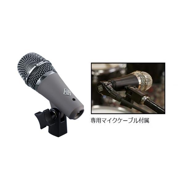 TELEFUNKEN M81 SH【国内正規品】