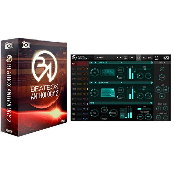 UVI BeatBox Anthology 2(オンライン納品専用)※代金引換はご利用頂けません。【送料無料】
