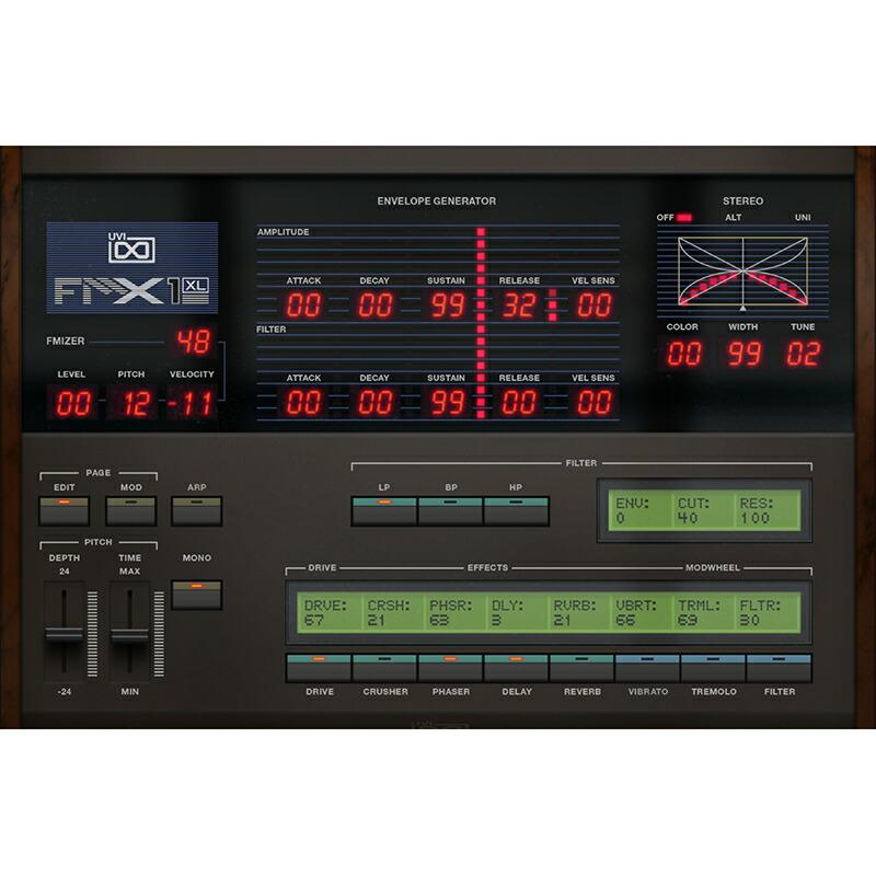 オープニング 大放出セール UVI FM Suite(オンライン納品専用) ※代金引換 FM、後払いはご利用頂けません UVI。, 信州お茶の散歩道 田畑茶舗:ecdd3d5b --- mundoacademico.com.co