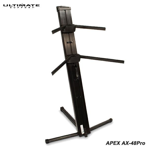 ULTIMATE APEX AX-48Pro【納期確認中】