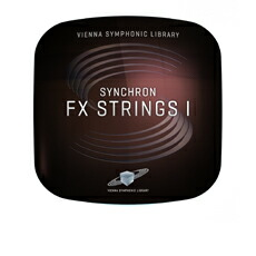 Vienna SYNCHORON FX STRINGS 1【簡易パッケージ販売】