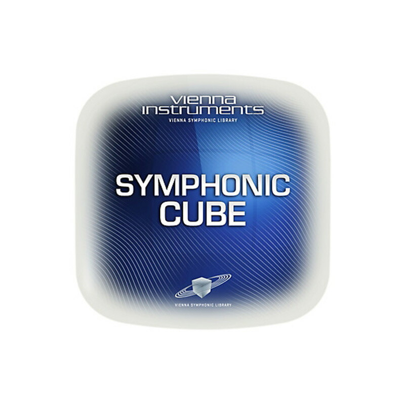 Vienna VIENNA SYMPHONIC CUBE & HDD【簡易パッケージ販売】(※VIENNA HARD DRIVE別売)
