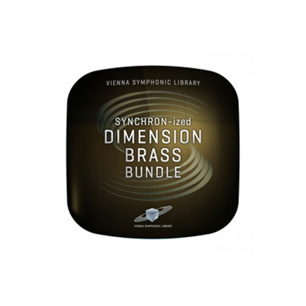 Vienna SYNCHRON-IZED DIMENSION BRASS BUNDLE【簡易パッケージ販売】
