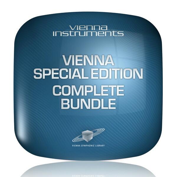 Vienna VIENNA SPECIAL EDITION COMPLETE BUNDLE 【簡易パッケージ販売】【p2】