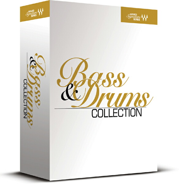 WAVES Signature Series Bass and Drums【WAVESプロモーション特価】【p5】