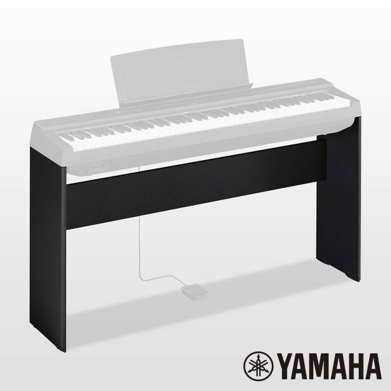 YAMAHA L-125B【ブラック・P-125B専用スタンド】