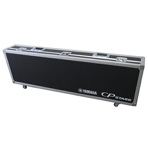 YAMAHA LC-CPSTAGEH