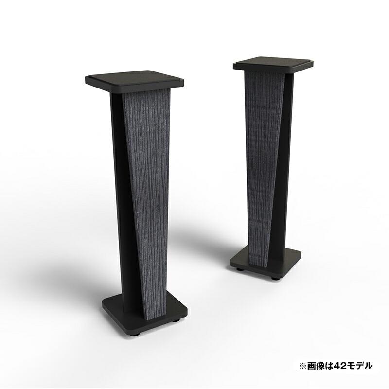 Zaor Croce Stand 36 (Jungle Grey/Black) 【ペア】【高さ92cm】【新春初夢タイムセール2019】