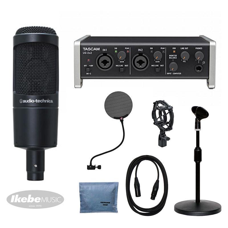 audio-technica AT2035+US-2x2-CU【初心者レコーディングセット】