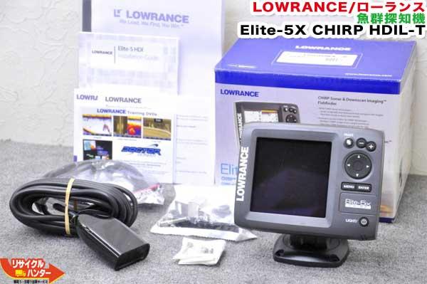 選ぶなら Elite-5X CHIRP 【新品】LOWRANCE/ローランス 魚群探知機 HDIL-T?浅場用振動子のトランサムモデルです!!?日本語モデル/日本語マニュアル付【即納】エリート5-フィッシング