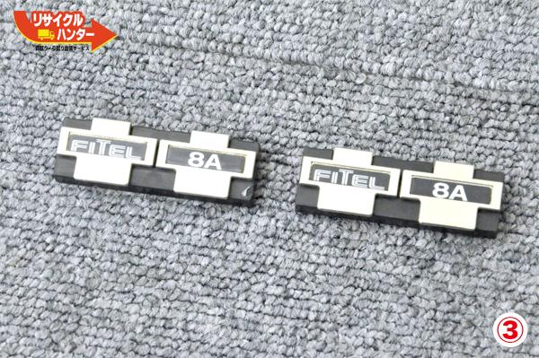 FITEL/古河電工 ファイバホルダ 8A■8心用■光ファイバ融着接続機 S199M4、M8に使用■