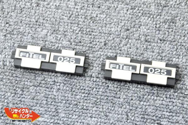 FITEL/古河電工 ファイバホルダ 025 ■単心線用■φ0.25mm ■光ファイバ融着接続機 S199M4 M8に使用可能■
