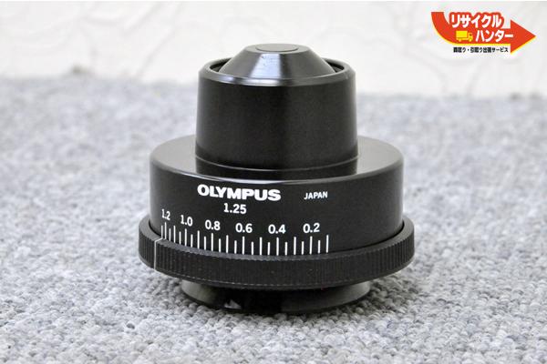 送料無料■オリンパス BH-2/BHS 顕微鏡 アッベコンデンサ BH2-CD■BH-2