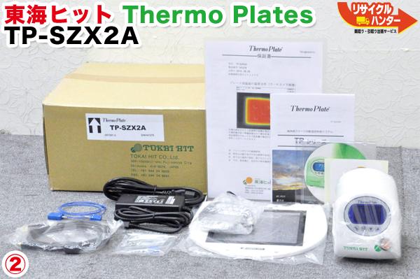 新品■東海ヒット OLYMPUS実体顕微鏡用 サーモプレート TP-SZX2A