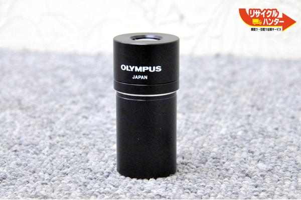 美品■オリンパス BH-2 顕微鏡 ファトアイピース NFK 5×LD 125