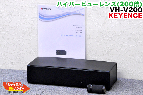 送料無■KEYENCE/キーエンス VHX用 200倍 ハイパービューレンズ■VH-V200