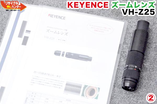 Keyence/キーエンス マイクロスコープ用 ズームレンズ VH-Z25 ■25~175倍■定価68万円■